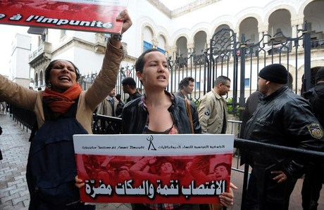 Sex in tunisia