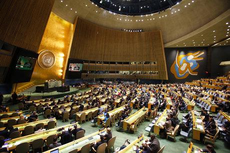U N  Votes 128-9 to Reject U S  Decision on Jerusalem amid 35