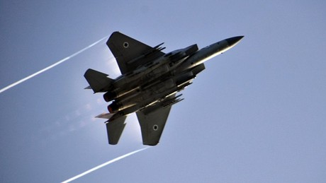 Israel carries out airstrikes in Syria