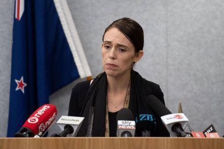NZ Cabinet Agrees Tougher Gun Laws in 'Principle'