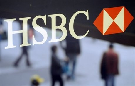 HSBC Slashes Costs to Fund Growth in Fast-Growing Markets — Naharnet